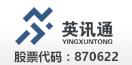 天津市英讯通科技股份有限公司